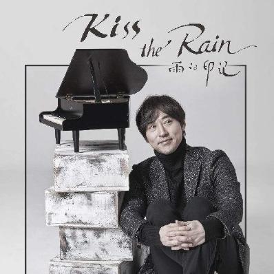 雨的印记 完整指法 C调 简化版 初学者优选 Kiss The Rain