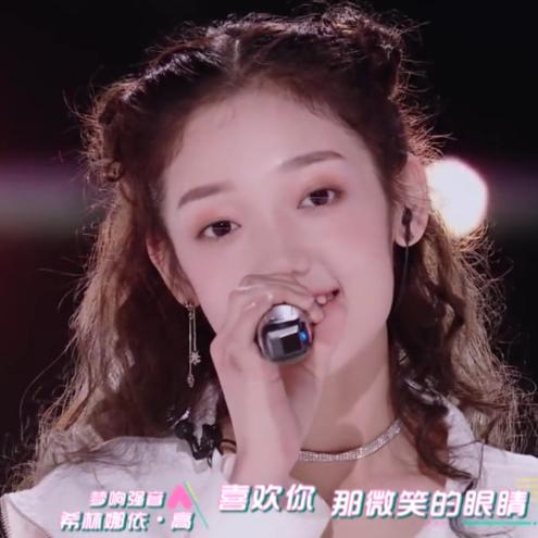 《喜欢你》 - 希林娜依·高   演奏版(大灿)