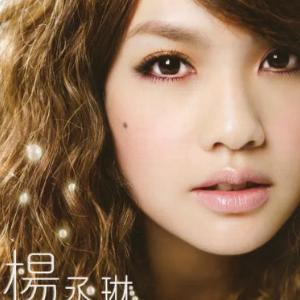 杨丞琳 - 雨爱【弹唱谱】钢琴谱