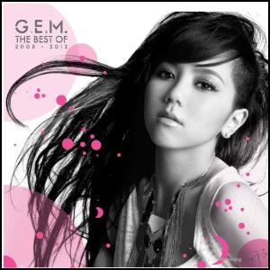 G.E.M.邓紫棋 - Someday I'll Fly(Live)【弹唱pu】