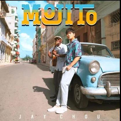 Mojito 钢琴伴奏弹唱版 吴凌云版