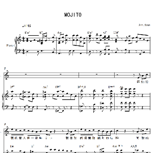 MOJITO完美弹唱版