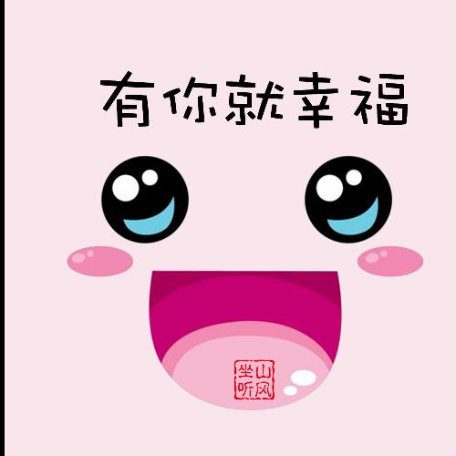 李昕融儿童专辑