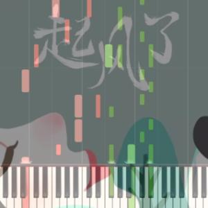 买辣椒也用券《起风了》极限还原版(Cuppix编配)钢琴谱
