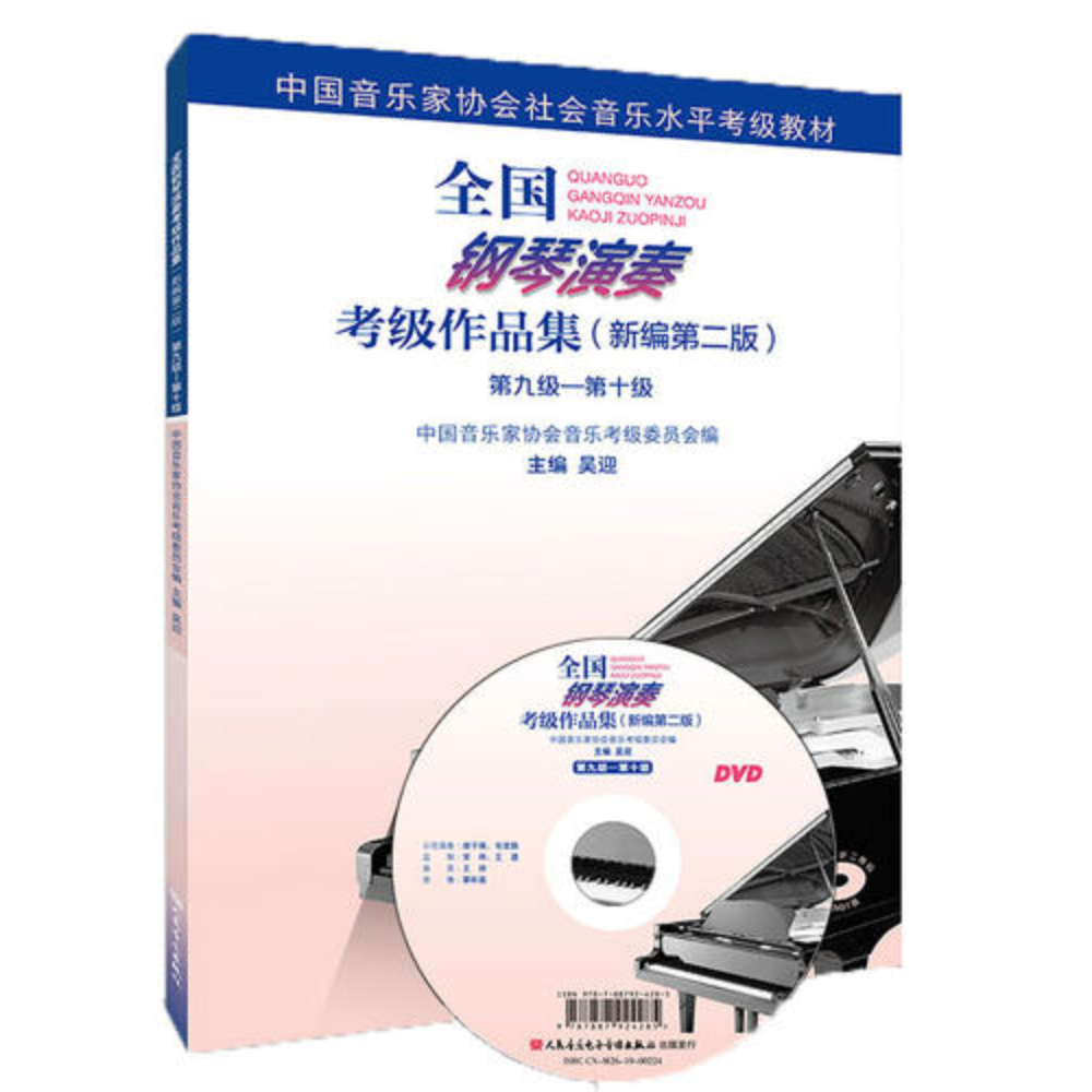 【三级】A-1 小猫和线球 [带指法](2019新版钢琴考级)钢琴谱