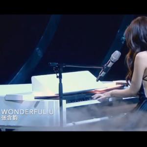 Wonderful U【张含韵版伴奏附词】钢琴谱