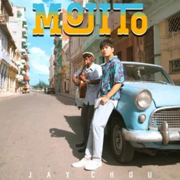 Mojito【升调版弹唱谱】周杰伦「一撇撇耶」