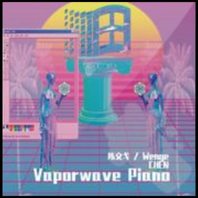 7. 附加曲目 BONUS TRACK - 萤石花的哀叹 Fluorite Flower Lament - 钢琴氛围音乐合集 Vaporwave Piano