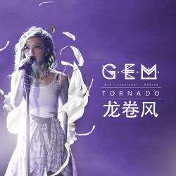 龙卷风【双手简谱】G.E.M.邓紫棋 周杰伦钢琴谱