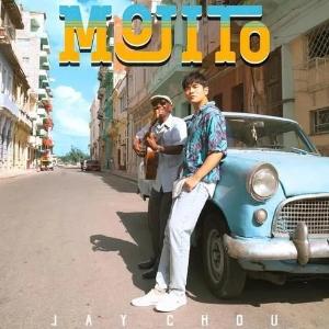 """mojito""简谱版,原版C调带指法周杰伦。(poc编配)"