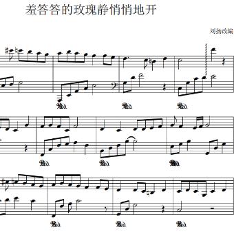 静悄悄钢琴简谱_小星星钢琴简谱