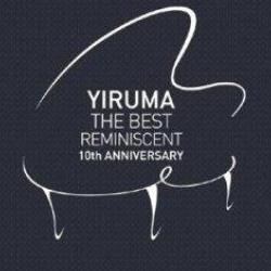 Do You?【十周年版】Yiruma 李闰珉 10周年版 10周年专辑精选 The Best - Reminiscent 10th Anniversary钢琴谱