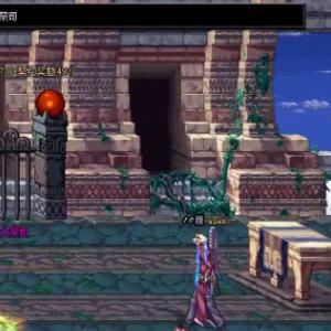 DNF - 神殿外围BOSS 高度还原钢琴谱