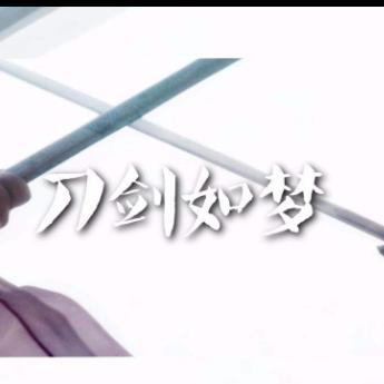 刀剑如梦-电视剧《倚天屠龙记》主题曲 钢琴谱  高清乐谱+示范音频钢琴谱
