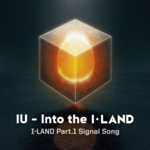 Into the I-LAND (伴奏版)