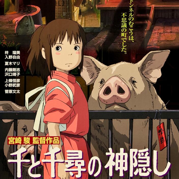 久石让 - あの夏へ(回到那个夏天) - 千与千寻 - 日本原版钢琴谱