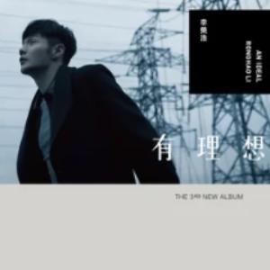 李荣浩 - 爸爸妈妈(弹唱伴奏附词 - C调)超高还原版钢琴谱