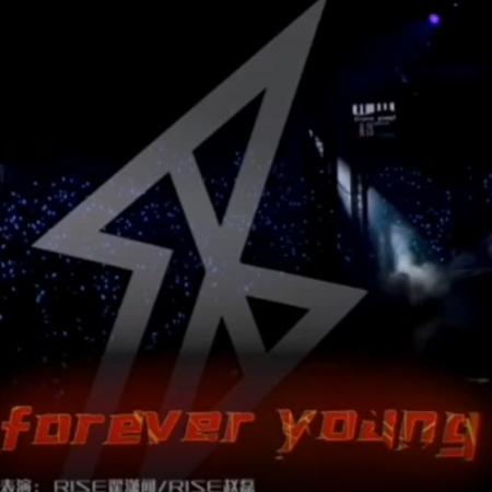 【然韵音乐】R1SE-Forever young 翟潇闻/赵磊 史诗级还原