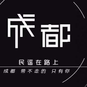 成都-赵雷 【超级好听版】钢琴谱