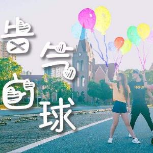 告白气球-周杰伦 【超级好听版】