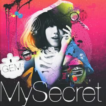 我的秘密【双手简谱】G.E.M.邓紫棋钢琴谱