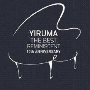 Reminiscent(회상)  回想-Yiruma 专辑:The Best - Reminiscent 10th Anniversary钢琴谱
