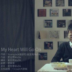 My Heart Will Go On钢琴谱