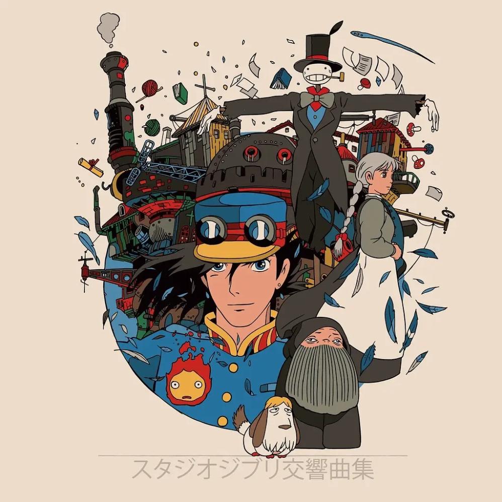 久石让 - 世界の約束(世界的约束) - 哈尔的移动城堡 - 日本原版