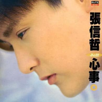 爱如潮水【完美伴奏附词】钢琴谱