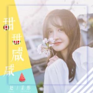 赵芷彤 - 甜甜咸咸(C调 - 高度还原)Cuppix改编钢琴谱