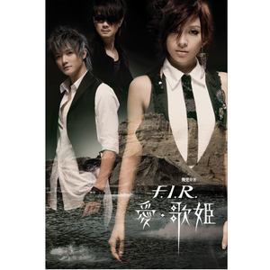 F.I.R. - 月牙湾【C调弹唱谱】钢琴谱