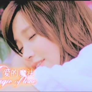 金莎 - 爱的魔法【C调独奏谱】