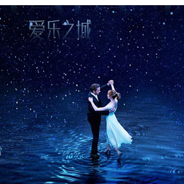 City of Stars(爱乐之城电影插曲)