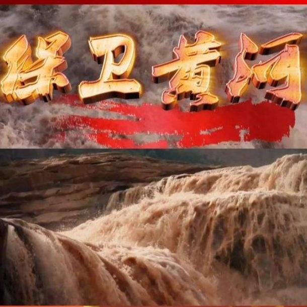 保卫黄河(易弹钢琴版)钢琴谱