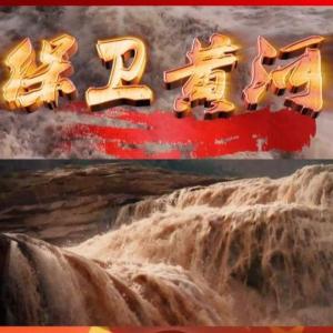 保卫黄河 C调(易弹钢琴版)