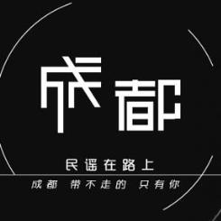 成都-赵雷〖简易动听〗钢琴谱
