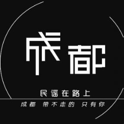 成都-赵雷〖数字简谱〗钢琴谱