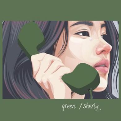 绿色【完美伴奏附词】