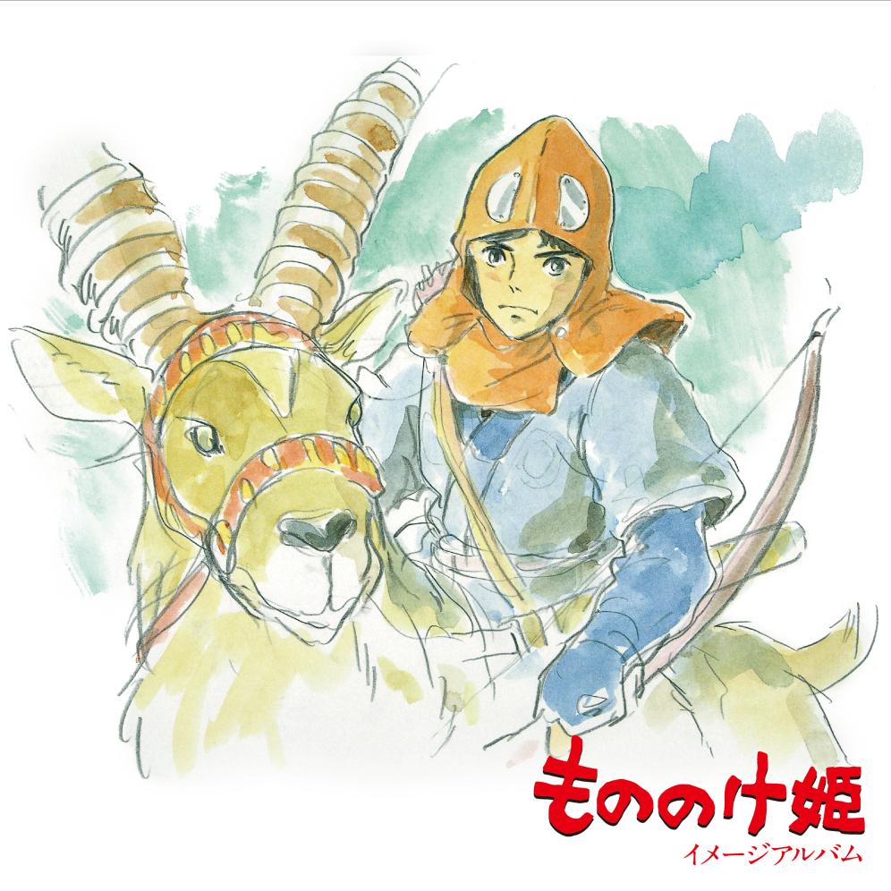 久石让 - 阿席达卡与小桑(アシタカとサン)- 幽灵公主 - 日本原版