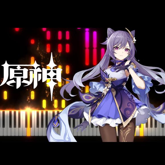 【Purrvoice】原神 - 璃月地区战斗音乐 疾如猛火钢琴谱