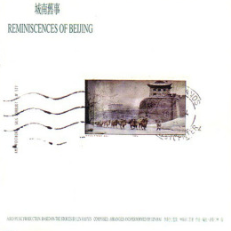 林海-《杨柳》钢琴独奏谱钢琴谱