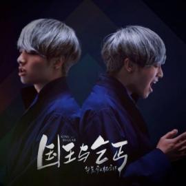 《国王与乞丐》华晨宇,初学者优美版钢琴谱