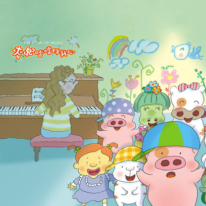 粤语歌曲《你的扣肉》-《麦兜当当伴我心》电影插曲钢琴谱