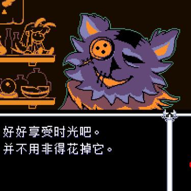 【Deltarune】Lantern - 灯笼钢琴谱