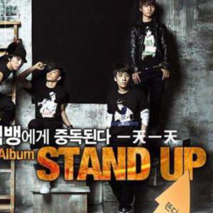 하루하루(一天一天)《Stand up》BigBang钢琴谱