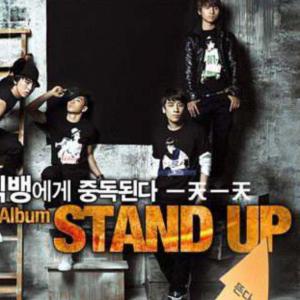 C调版 하루하루(一天一天)《Stand up》BigBang钢琴谱