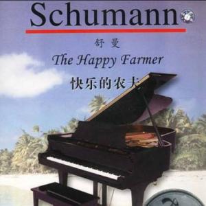 舒曼 快乐的农夫 钢琴谱带指法 高清原版钢琴谱