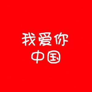 中国乐曲钢琴独奏