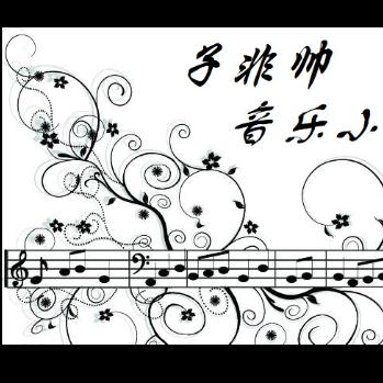 春夜喜雨钢琴谱