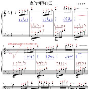 夜的钢琴曲五 双谱